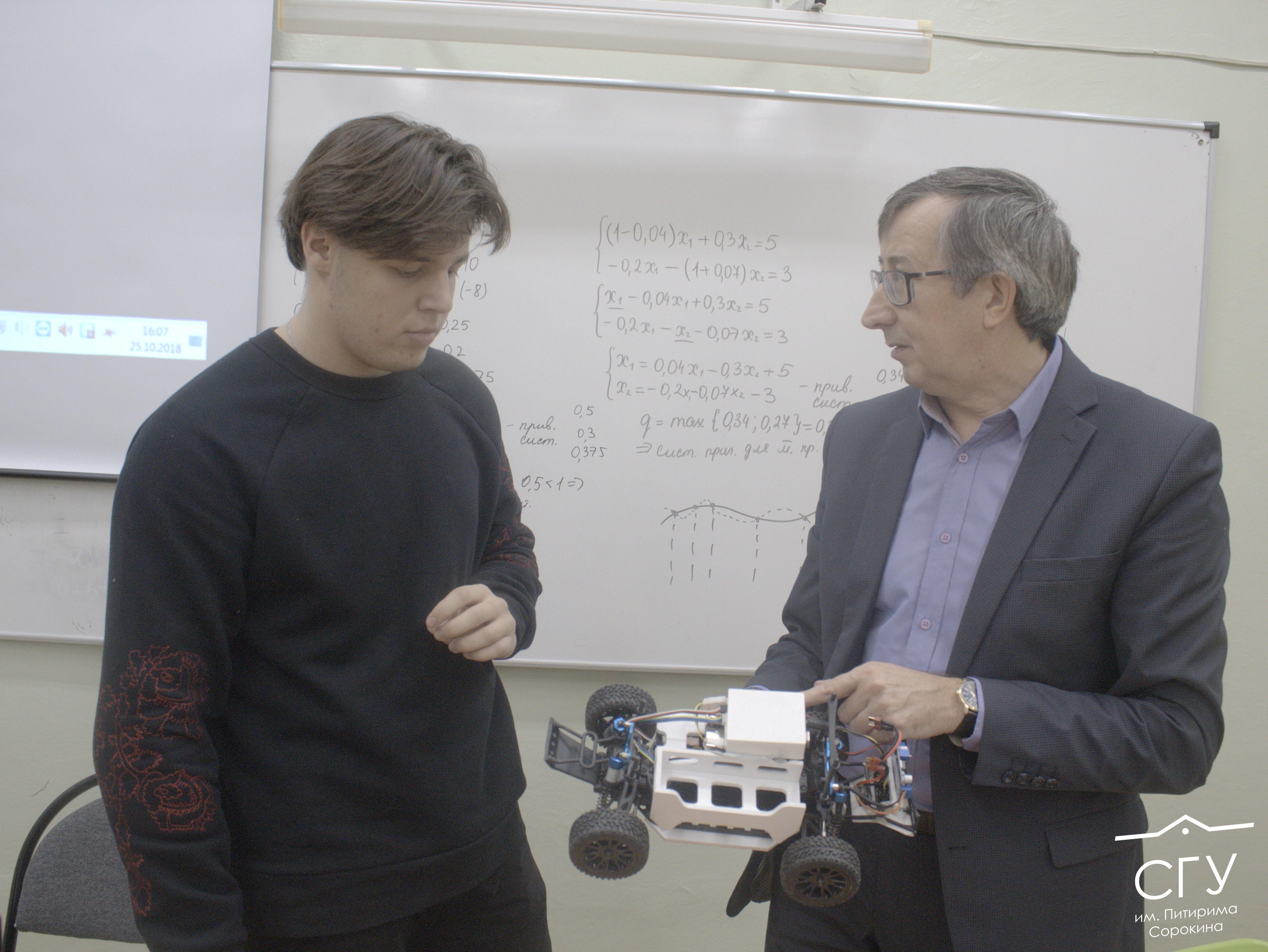 «ТехноФест Коми – 2019» призван популяризировать научно-техническое  творчество в среде молодежи, стимулировать ее интерес к сфере инноваций и  высоких ... 0cd0066ba04